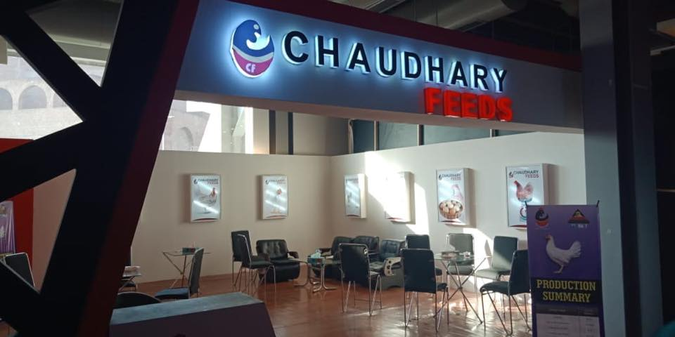 Chaudhry_Feeds