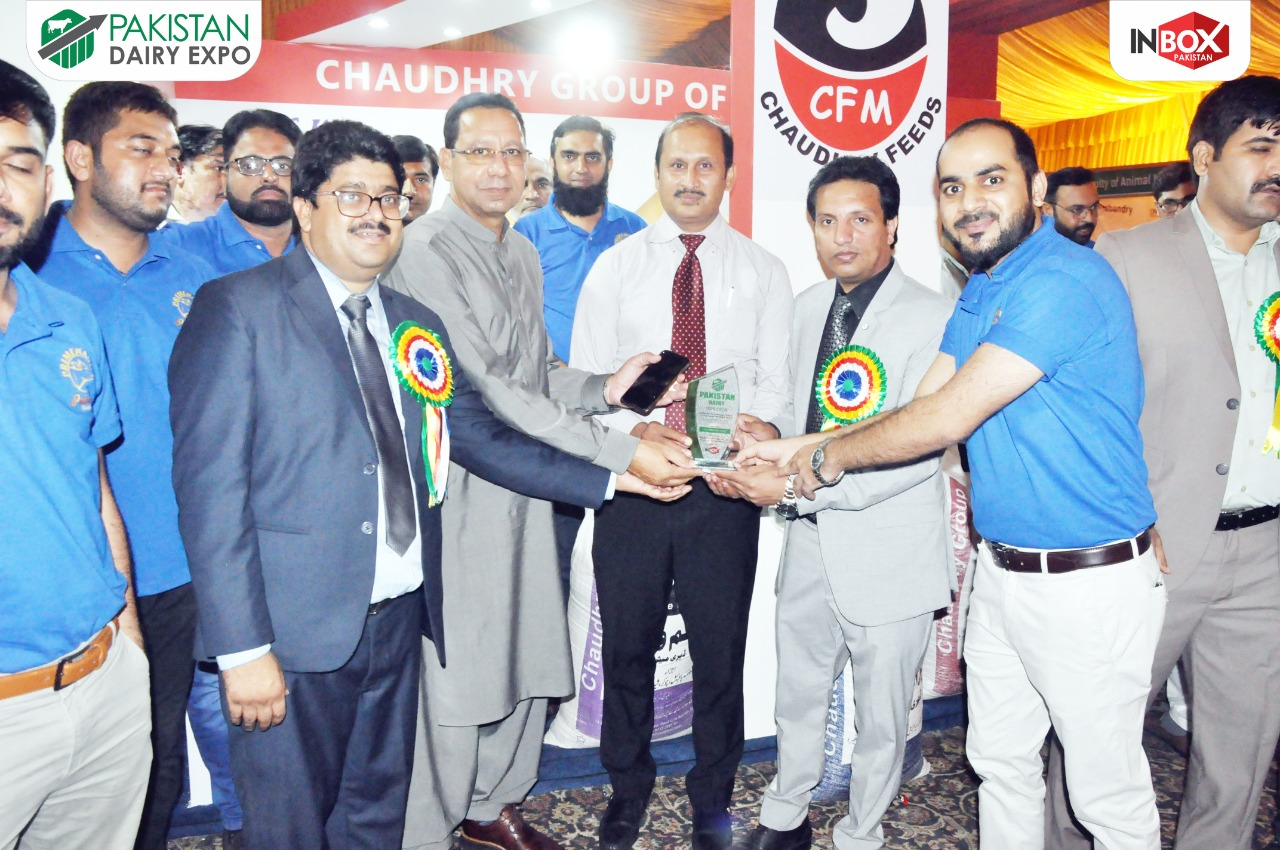 Chaudhry feeds Dairy Expo - Award 2020