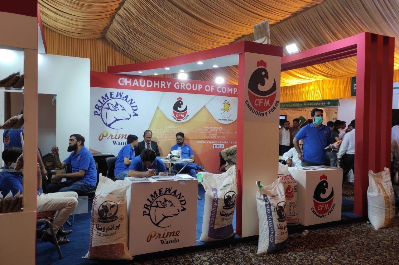 best animal feed mills in Pakistan